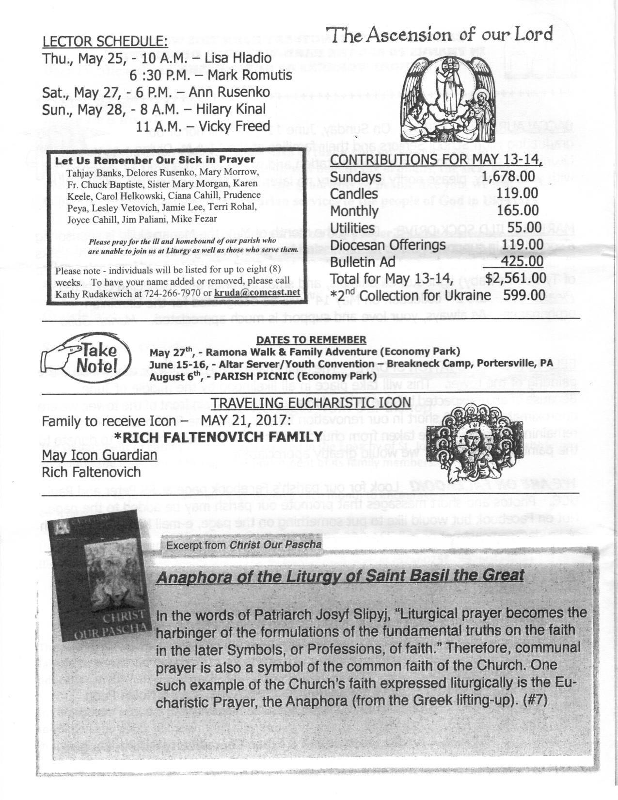 Saints Peter And Paul Ukrainian Catholic Church Ambridge Pa 052117